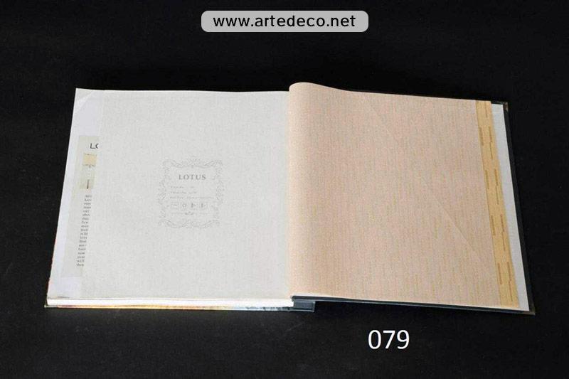 آلبوم کاغذ دیواری لوتوس Lotus