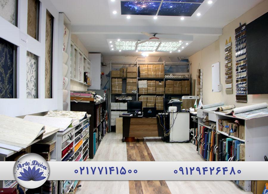 مرکز فروش کاغذ دیواری آرت دکو