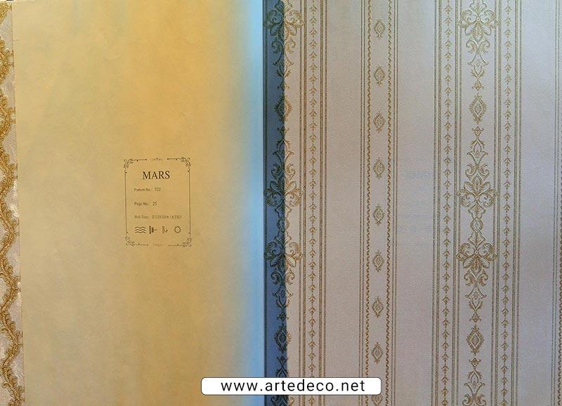 کاغذ دیواری مارس Mars