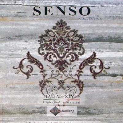 آلبوم کاغذ دیواری سنسو Senso