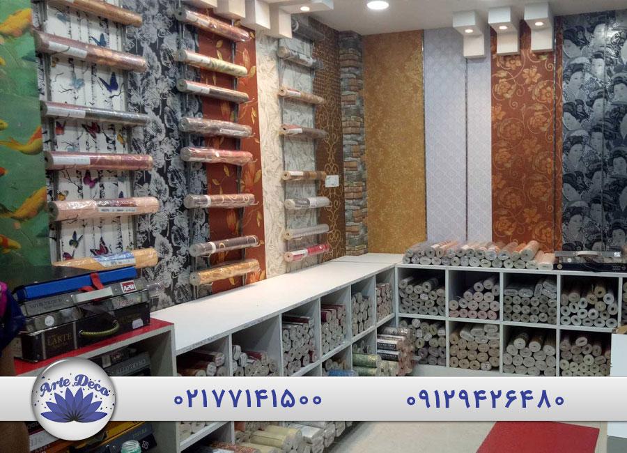 مرکز پخش کاغذ دیواری در تهران