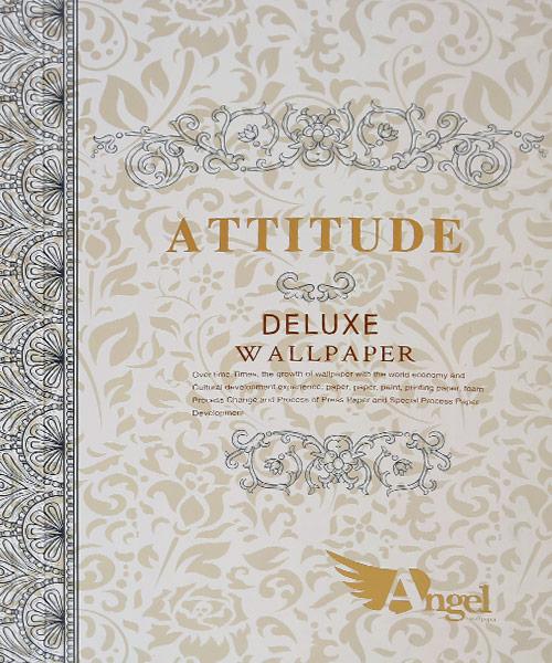 آلبوم کاغذ دیواری اتیتیود Attitude