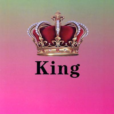 آلبوم کاغذ دیواری کینگ King