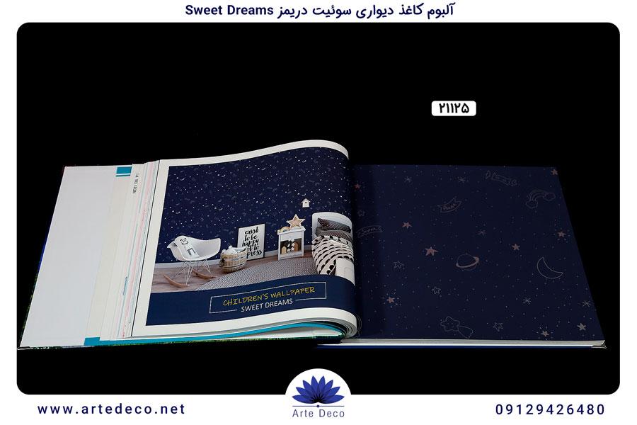 آلبوم کاغذ دیواری سوئیت دریمز Sweet Dreams
