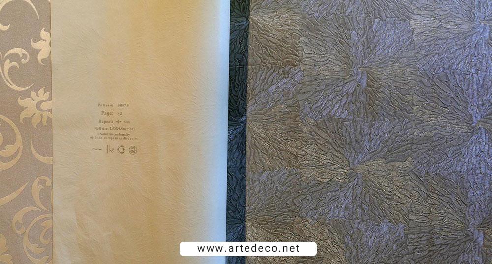 آلبوم کاغذ دیواری باردیک Bardic