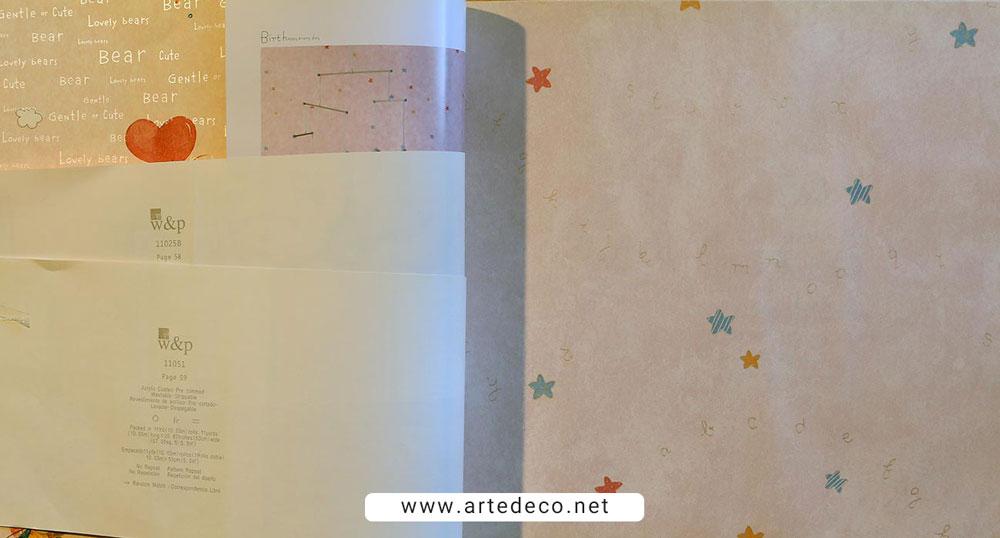 آلبوم کاغذ دیواری برث Birth