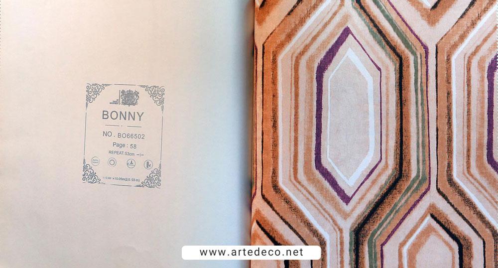 کاغذ دیواری گلدار و آبرنگی Bonny