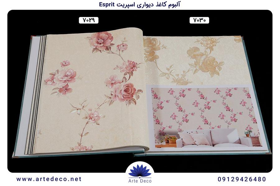 کاغذ دیواری گلدار و داماسک Esprit
