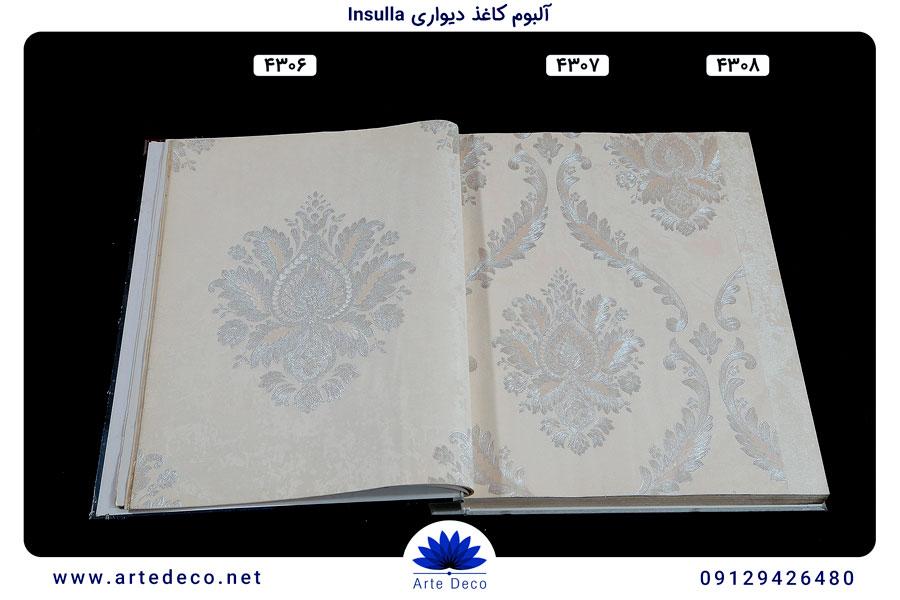 کاغذ دیواری طرح گل و داماسک Insulla