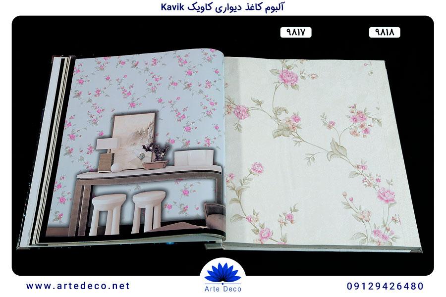 کاغذ دیواری طرح گل و داماسک Kavik