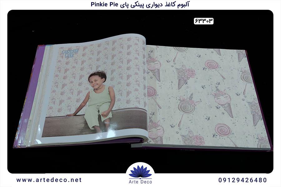 آلبوم کاغذ دیواری پینکی پای Pinkie Pie